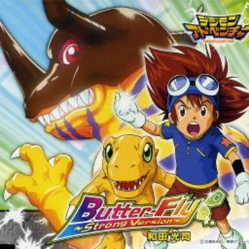 Digimon Squad [DIGITL]